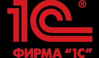 Логотип_компании_«1С».png