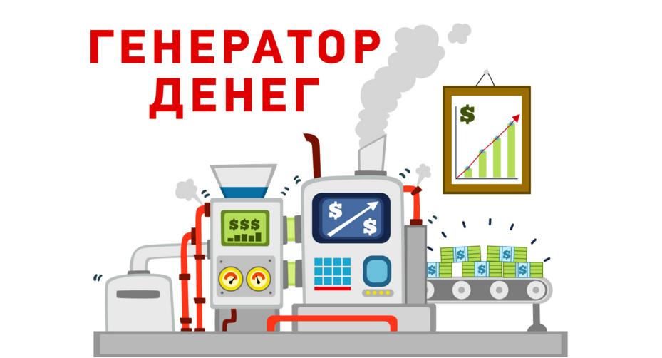 2015-11-07-15-05-15-generone.ru-Google-Chrome.png
