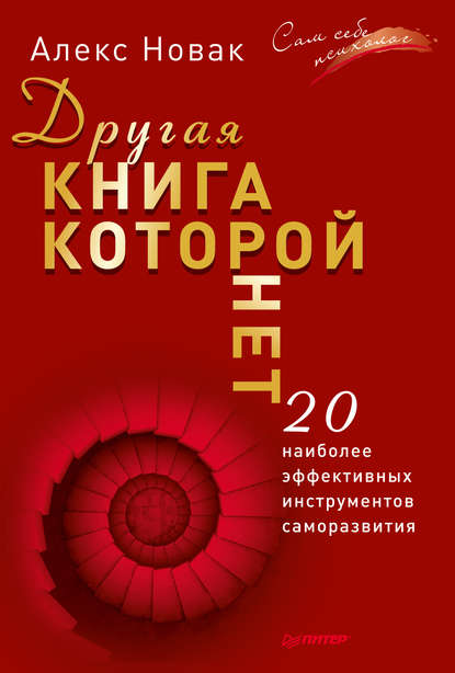 21751107.cover_415.jpg