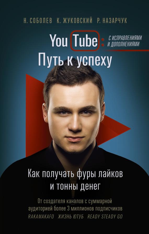 25952099.cover_.jpg