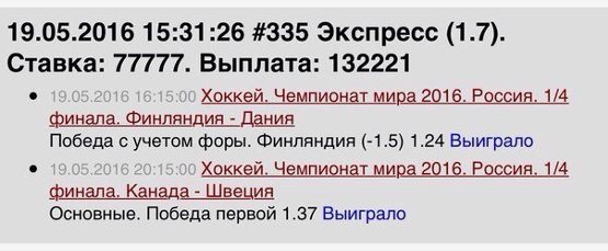 33333333333.jpg