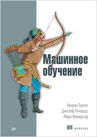 book2032.jpg