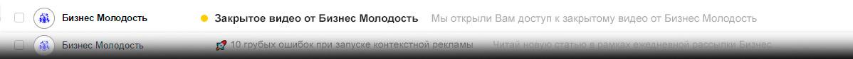 bp-mail.jpg