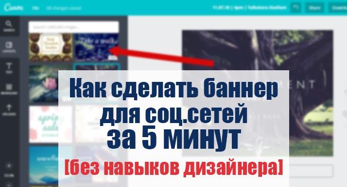 canva-post-img1.jpg