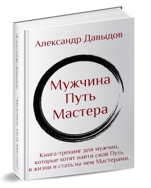 manbook.jpg
