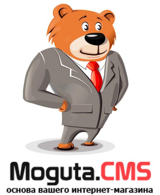 Moguta.CMS 6.9.5 Nulled - скрипт интернет-магазина.png