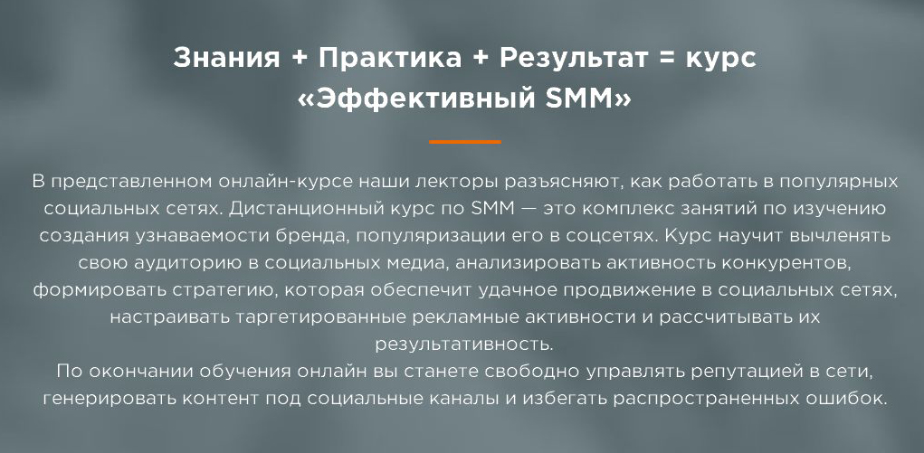 smm3.jpg
